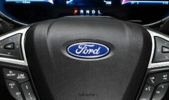 Consórcio Nacional Ford – Saiba como funciona: