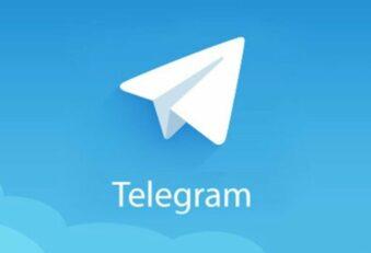Aprenda a Rastrear Encomendas Pelo Web Telegram